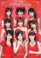 Morning Musume 2007