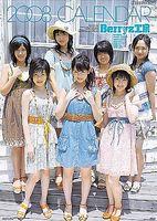Berryz Kobo 2007